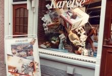 raambelettering-jaren-80